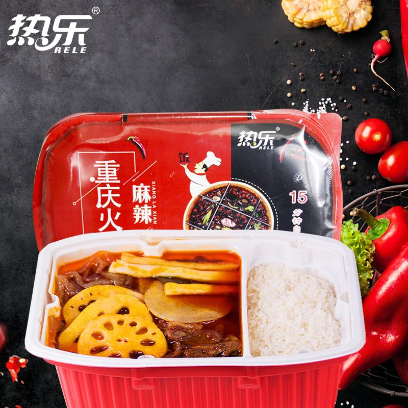 重庆火锅套饭