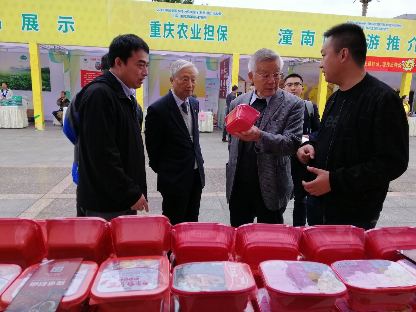 中国工程院原副院长、中国工程院士沈国舫先生、中国工程院院士尹伟伦先生参观指导3.jpg